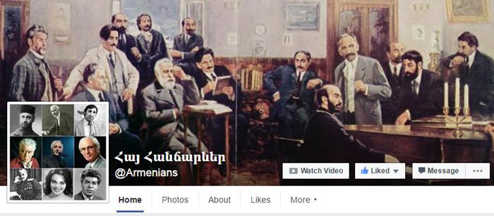 Armenian-Geniuses-facebook