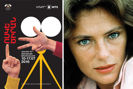 "Jacqueline Bisset, guest of the  Yerevan film festival ""Golden Apricot"""