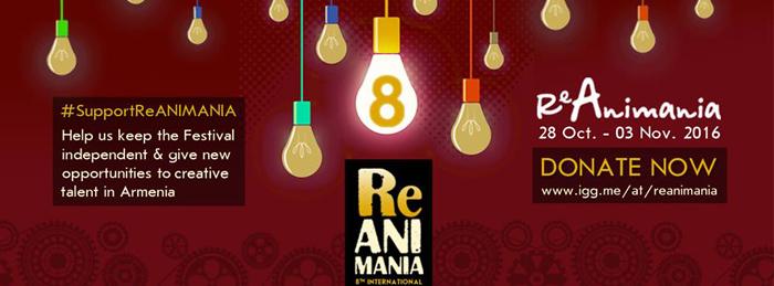 reanimania-8