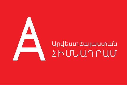 The presentation of Armenian Art Foundation