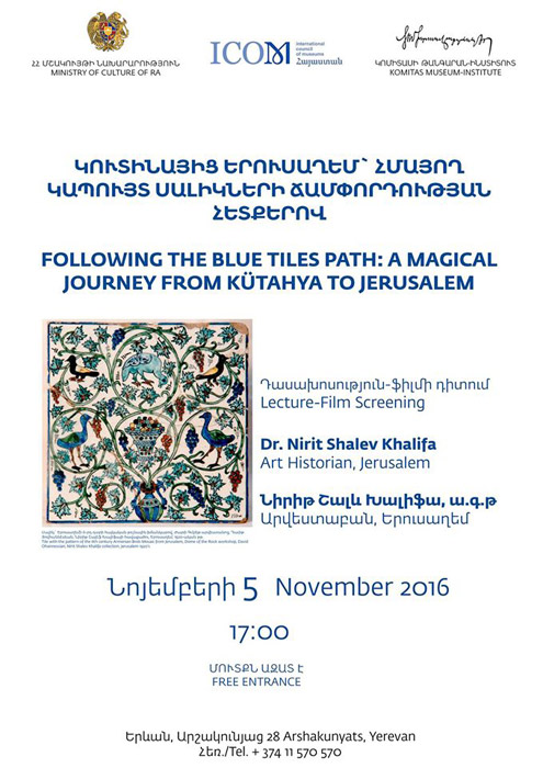following-the-blue-tiles-path-a-magical-journey-from-kutahya-to-jerusalem