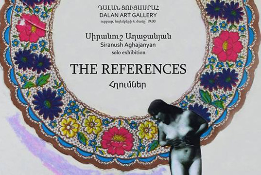 The exhibition «References» on the 4th of November