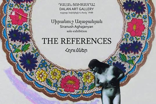 Սիրանուշ Աղաջանյանի «Հղումներ» ցուցահանդեսը նոյեմբերի 4-ին