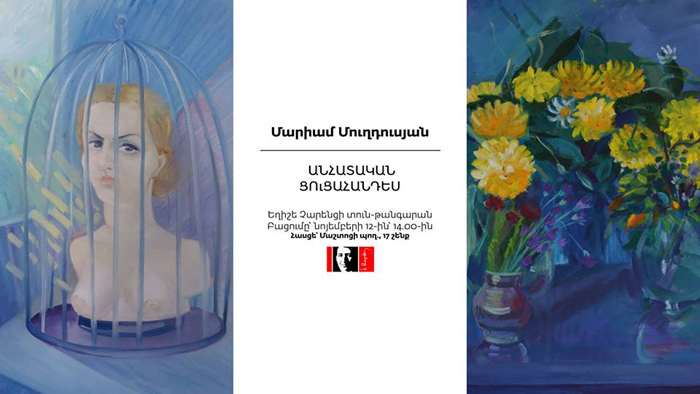 the-exhibition-of-mariam-mughdusyan-on-the-12th-of-november