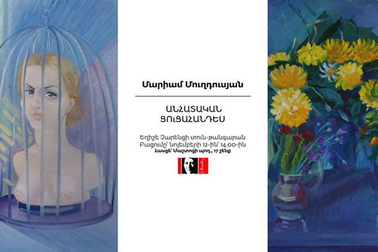 The exhibition of Mariam Mughdusyan on the 12th of november