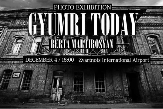 Berta Martirosyan's exhibition on December 4th