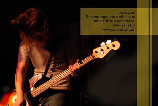 [նախաբան] Հայկական ժամանակակից երաժշտության ընդհատակյա գործունեությունը . «Արվեստագիր» հանդեսի նոր շարքը
