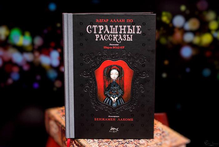 Actor-Samvel-Tadevosian's-literary-universe-003