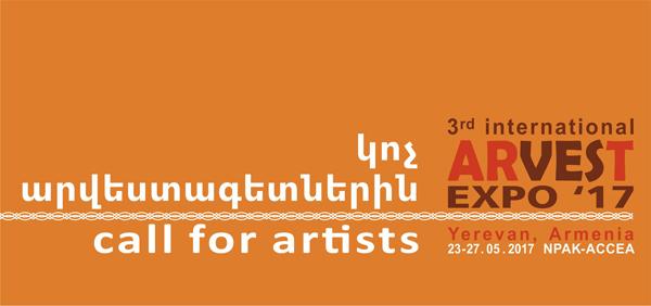 Arvest-Expo