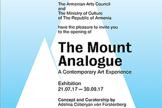 THE MOUNT ANALOGUE | A Contemporary Art Experience | Armenia