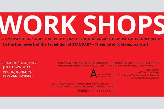 Worckshop schedule | the Triennial of Contemporary Art in Armenia| Armenia
