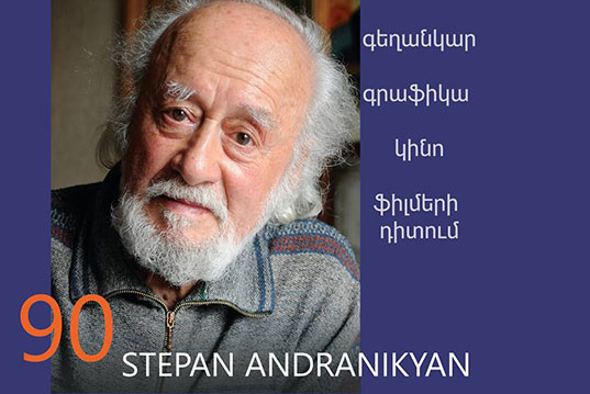 Stepan Andranikyan. Retrospective exhibition