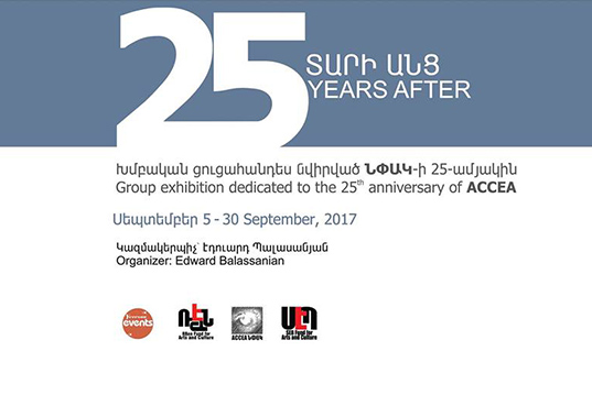 25 years after | the 25th anniversary of ACCEA