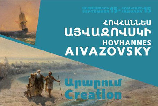 Creation | Exhibition dedicatet to the 200th anniversary of Hovhannes Ayvazovsky