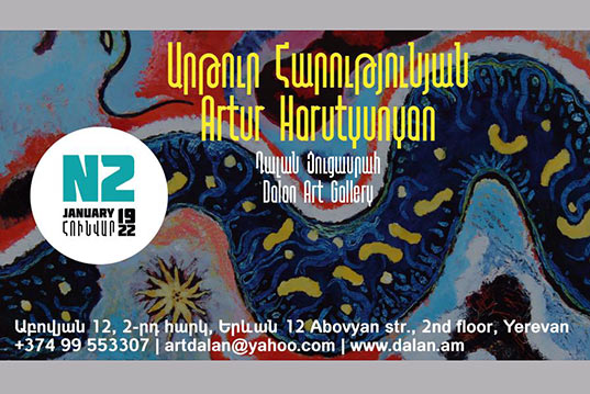 Exhibition №2 | Artur Harutyunyan