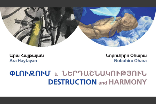 "A conversation between two artists | ""Destruction and Harmony"" 